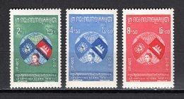CAMBODGE N° 63 à 65 NEUFS SANS CHARNIERE COTE 5.00€  NATIONS UNIES - Cambodge