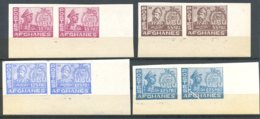 Afghanistan, 1951, UPU, United Nations, GREEN STAMP ERROR, MNH Imperforated, Michel 373-376B - Afghanistan