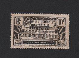 Faux Afrique équatorale N° 15a 10 F Afp.ique Au Lieu De Afrique Gomme Charnière - A.E.F. (1936-1958)
