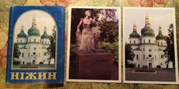 UKRAINE Postcard Nizhyn City - 15 PCs Lot 1990s - Rare Edition - Ukraine