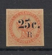 Réunion - 1885 - N°Yv. 4 - Aigle 5c Sur 40c Vermillon - Neuf Luxe ** / MNH / Postfrisch - Réunion (1852-1975)