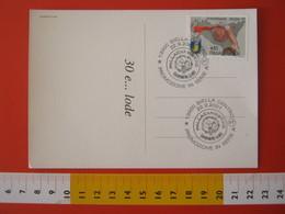 A.09 ITALIA ANNULLO - 2001 BIELLA BASKET PALLACANESTRO PROMOZIONE IN SERIE A - Pallacanestro