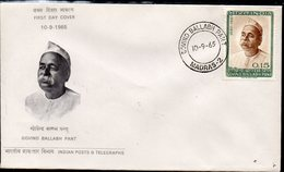 INDIA, 1965 GOVIND BALLABH PANT FDC - Covers & Documents