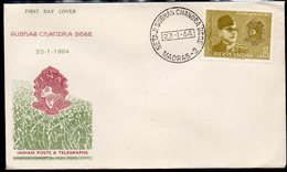 INDIA, 1964 SUBHAS CHANDRA BOSE FDC - Covers & Documents