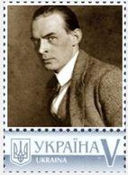 Ukraine 2018, Literature, Writer Erich Maria Remarque, 1v - Ukraine