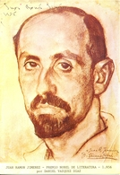 Espagne - Moguer (Huelva) - Portrait De Ramón Jimenez(né á Moguer)  Por Daniel Vezquez Diaz - Casa Noguer - 6058 - Huelva