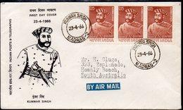 INDIA, 1966 KUNWAR BOSE STRIP 3 FDC - India