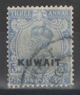 Koweit - Kuwait - YT 22 Oblitéré - 1923-24 - Koweït