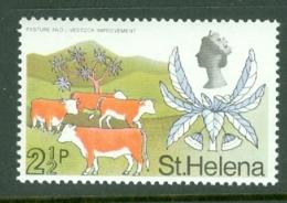 St Helena: 1971   QE II - Pictorial - Decimal Currency    SG265    2½p       MNH - Saint Helena Island