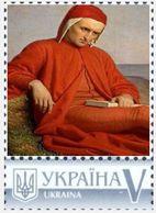Ukraine 2018, Literature, Dante Alighieri, 1v - Ucrania