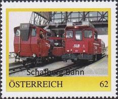 Schafbergbahn, Pers. Briefmarke - Bogennummer 8107319** - Österreich