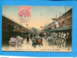 Marcophilie+JAPON-carte Animée -Nakamise Asakusa At Tokyo -cad 1912 Yokohama>Françe--- Via Sibérie - Japon