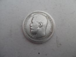 Piece De 50 Kopek De Russie  1897 Nicolas II En Argent - Russie