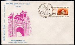 INDIA, 1967 TOURIST YEAR FDC - India