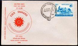 INDIA, 1966 HOCKEY CHAMPIONS FDC - India