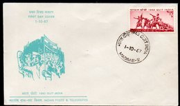 INDIA, 1967 QUIT INDIA FDC - Covers & Documents