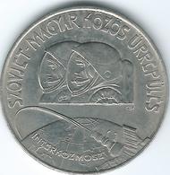 Hungary - 100 Forint - Soviet-Hungarian Space Flight - 1980 (KM617) - Hongrie