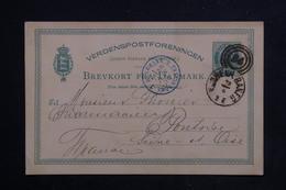"""FRANCE / DANEMARK - Cachet D 'entré """" Danemark 2 Erquelines """" En 1879 Sur Entier Postal De Copenhague - L 23144 - Storia Postale"""