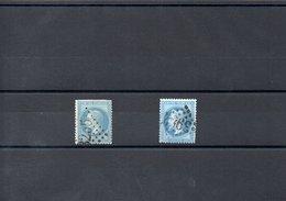 FRANCE VARIETE - 1870 Bordeaux Printing