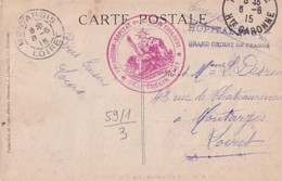 CACHET  HOPITAL N° 31 BIS DE TOULOUSE   SUR CP   SALLE N° 2  HOPITAL 31 BIS  GRAND ORIENT DE FRANCE - Guerre 1914-18