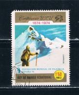 Equatorial Guinea Used Mountain Climber (E0036)+ - Equatorial Guinea