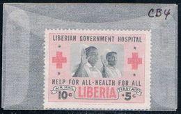 Liberia CB4 Unused Nurses 1954 (L0564) - Liberia