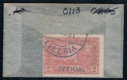 Liberia O113 Used Liberian House 1921 (L0666) - Liberia