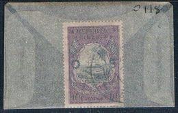 Liberia O118 Used Arms Of Liberia 1921 (L0671) - Liberia