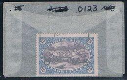 Liberia O123 Used St Pauls River 1921 (L0676) - Liberia