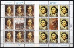 Yugoslavia,Europa CEPT 1996.,mini Sheets,MNH - 1992-2003 Federal Republic Of Yugoslavia