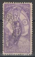 Brésil - YT 259 Oblitéré - 1933 - Brésil