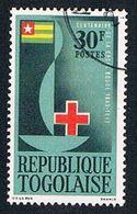 Togo 453 Used Centenary Emblem (BP11511) - Togo (1960-...)