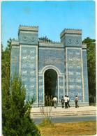 IRAQ  BABYLON  Bab Ishtar  Gate - Iraq