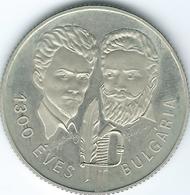 Hungary - 100 Forint - 1300th Anniversary Of Bulgaria - 1981 (KM622) - Hongrie