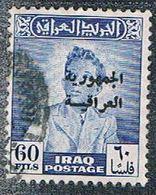 Iraq 192 Used King Faisal II Overprint (BP4716) - Iraq