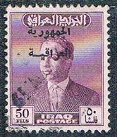Iraq 222 Used King Faisal II Overprint (BP4717) - Iraq