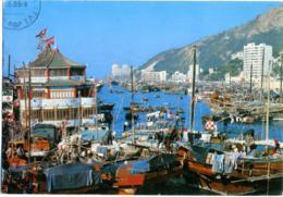 CHINA  CINA  HONG KONG  The Floating Population Of Hong Kong - Cina (Hong Kong)