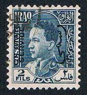 Iraq O73 Used King Ghazi Overprint (BP8011) - Iraq