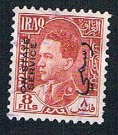 Iraq O77 Used King Ghazi Overprint (BP8015) - Iraq