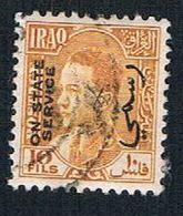 Iraq O78 Used King Ghazi Overprint (BP8016) - Iraq