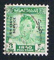 Iraq O125 Used King Faisal II Overprint (BP8033) - Iraq