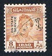 Iraq O129 Used King Faisal II Overprint (BP811) - Iraq