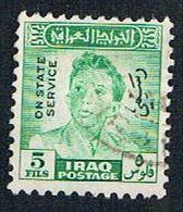 Iraq O144 Used King Faisal II Overprint CV 1.00 (BP813) - Iraq