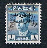 Iraq O162 Used King Faisal II Overprint CV 1.75 (BP8114) - Iraq