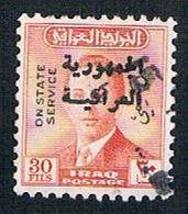 Iraq O187 Used King Faisal II Overprint (BP8128) - Iraq