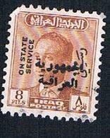 Iraq O198 Used King Faisal II Overprint (BP8131) - Iraq