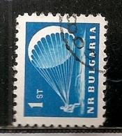 BULGARIE  N°   1171  OBLITERE - Bulgarie