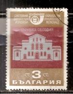 BULGARIE  N°   1686  OBLITERE - Bulgarie