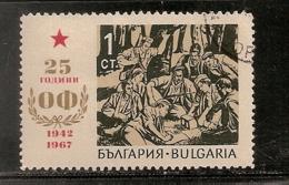 BULGARIE  N°   1500  OBLITERE - Bulgarie