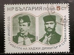 BULGARIE  N°   3190  OBLITERE - Bulgarie
